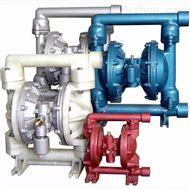 QBY-25QBY型内丝扣连接气动隔膜泵