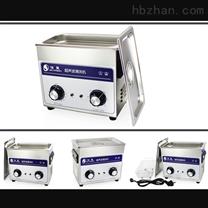 中型医用超声波清洗机