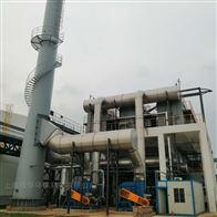 化工厂废气治理