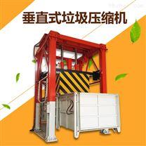 瀘州三缸四柱壓縮中轉站設備配套設施