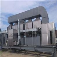 橡胶车间废气CO催化燃烧设备成产厂家