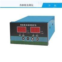 HY-3DJ油动机位移监视监控仪
