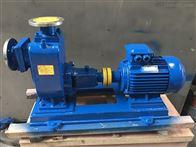 80ZXP50-35ZXP型不锈钢自吸泵