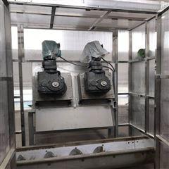 302羊绒加工厂污泥脱水设备 叠螺脱水机