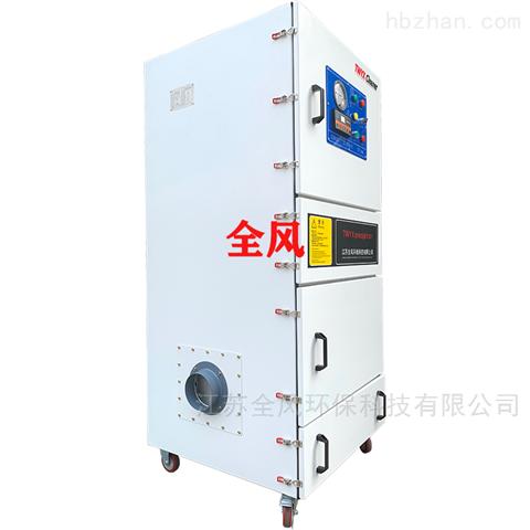 工业化学粉尘除尘器 工业用集尘器