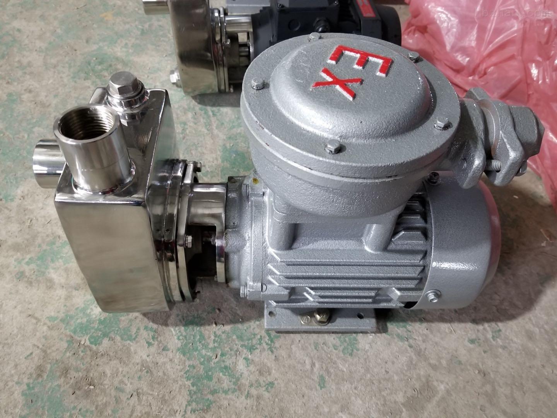 HYLZ型直连式不锈钢自吸泵