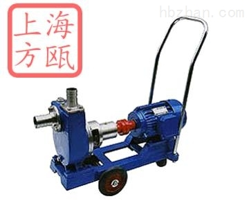 JMZ型不锈钢自吸泵|卫生泵|酒泵