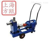 50JMZ-22JMZ型不锈钢自吸泵|卫生泵|酒泵