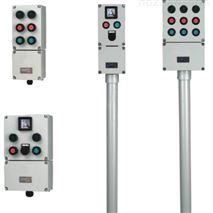 现场水泵防程操作-水泵启停防爆现场操作柱