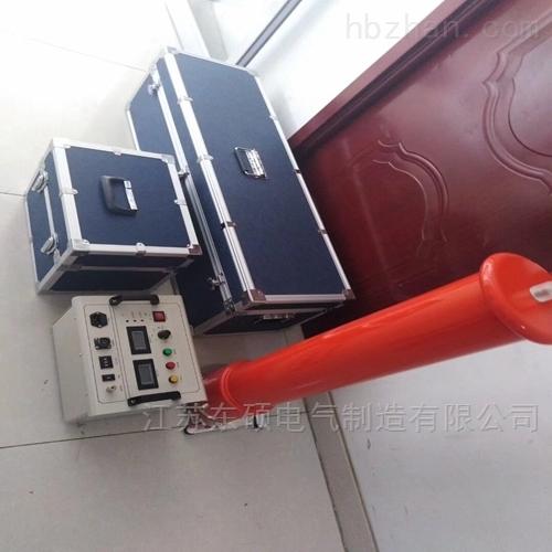 五级承装修试资质标准-直流高压发生器