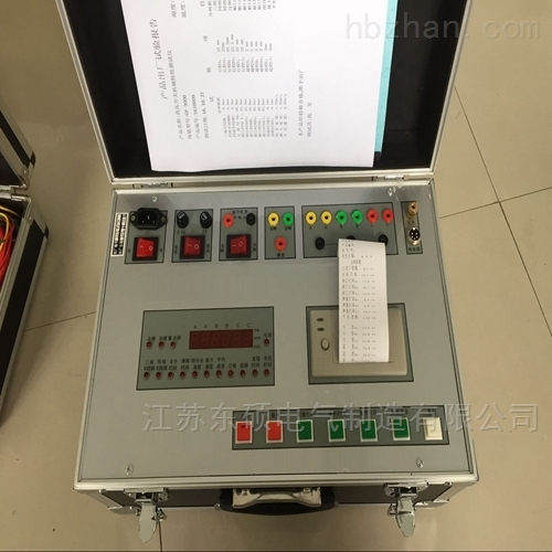 五级承装修试资质-断路器特性测试仪厂家