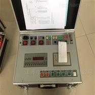 五级承装修试资质-40A直流电阻测试仪