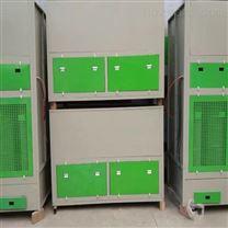 活性炭環保箱