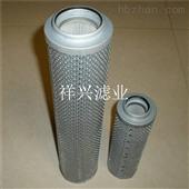 供应TZX2.BH-10×10黎明液压油滤芯