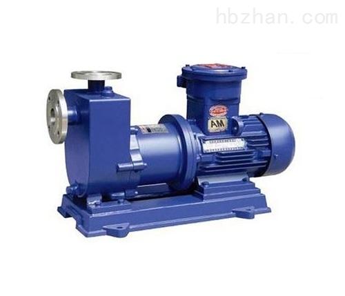 ZCQB型自吸式磁力驱动防爆水泵