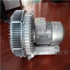 RB-943-3中央上料系统配套高压鼓风机