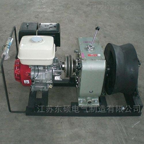 承装承修承试资质-智能机动绞磨机