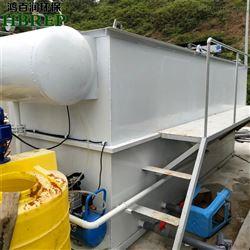 HBR-JDF-15禽类羽毛清洗污水处理|电絮凝气浮机|鸿百润