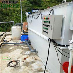 40吨/时食品工业污水气浮机处理设备|鸿百润