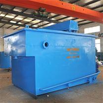 铜陵印刷厂污水处理溶气气浮机
