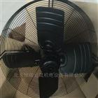 全新施樂百FB050-VDK.4I.V4S空壓器制冷風機