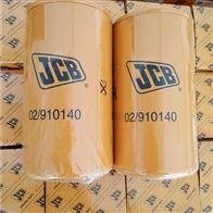 02/910140JCB杰西博挖掘机滤芯02/910140