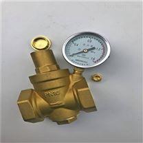 黄铜带压力表消声减压阀