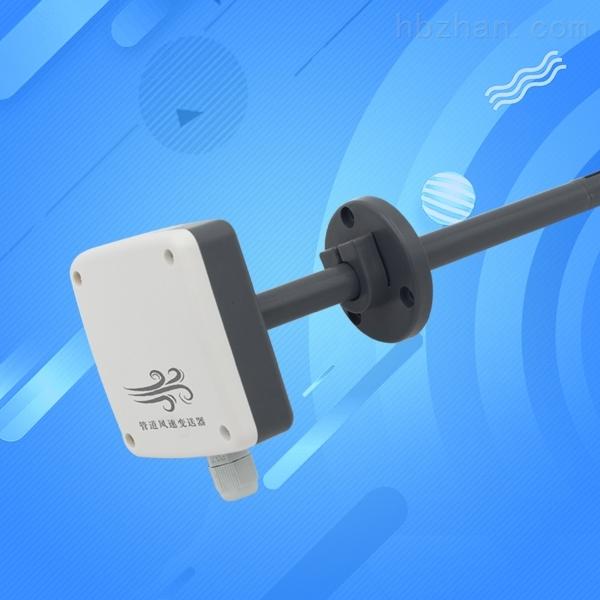 温湿度传感器系统