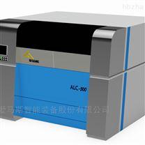 有机垃圾微生物处理机-500kg