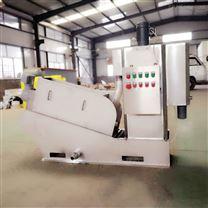 鎮江印刷廠污泥脫水處理疊螺機