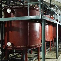 配套工艺含氟废水处理工艺