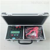 10A直流电阻测试仪-四级承装修试清单