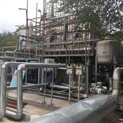 VOCs有机废气VOCs有机二氯甲烷废气治理与回收