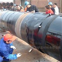 补口防腐电热熔套生产厂家