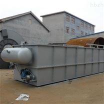屠宰污水溶氣氣浮機原理