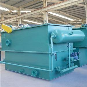 HTQF-10河池造纸污水处理气浮机