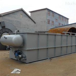 平流溶气气浮机原理屠宰污水设备