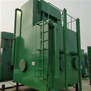 一体化净水器污水处理净化设备*