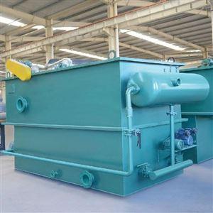造纸厂污水处理前期气浮机原理