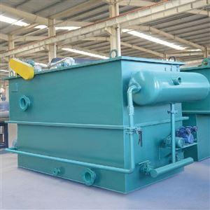 污水处理设备气浮机印染废水应用