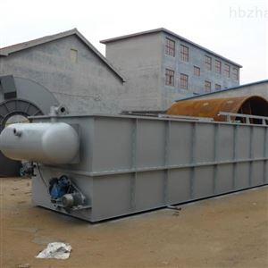 平流式溶气气浮机刮渣屠宰污水处理
