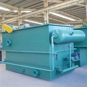 屠宰污水处理溶气气浮机应用原理