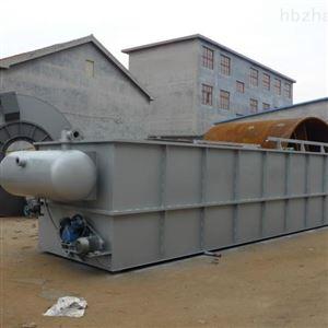 溶气气浮机印染污水处理设备刮渣