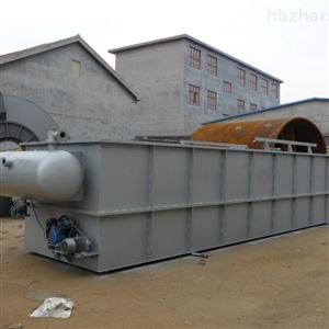 溶气气浮机污水处理屠宰废水