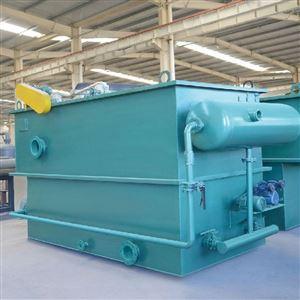 喷漆污水处理平流式气浮机生产厂家