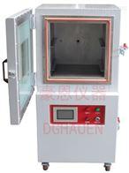 HE-WD-500P全自动真空干燥箱