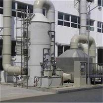 丹阳喷淋废气净化器系统