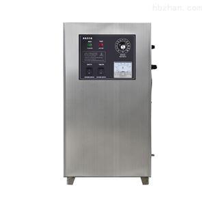 HT-050山西晋城水处理消毒臭氧发生器