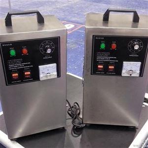 HT-60山西朔州医院污水处理消毒设备臭氧发生器