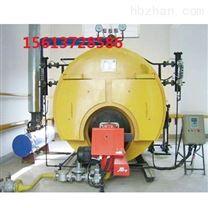 燃气燃油冷凝蒸汽锅炉